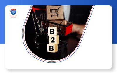 B2B E-commerce: Sales Quote Module for Magento