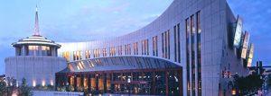 GPUG-Nashville-country-music-hall-of-fame-i95dev